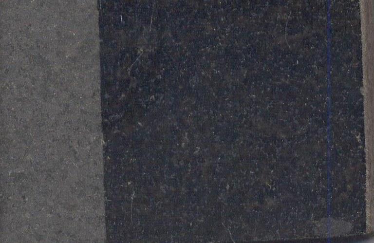 Karjala Black M929