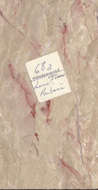 Lunel Rubanné M448