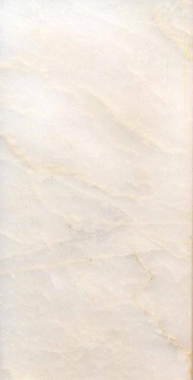 Afyon Beyaz M601